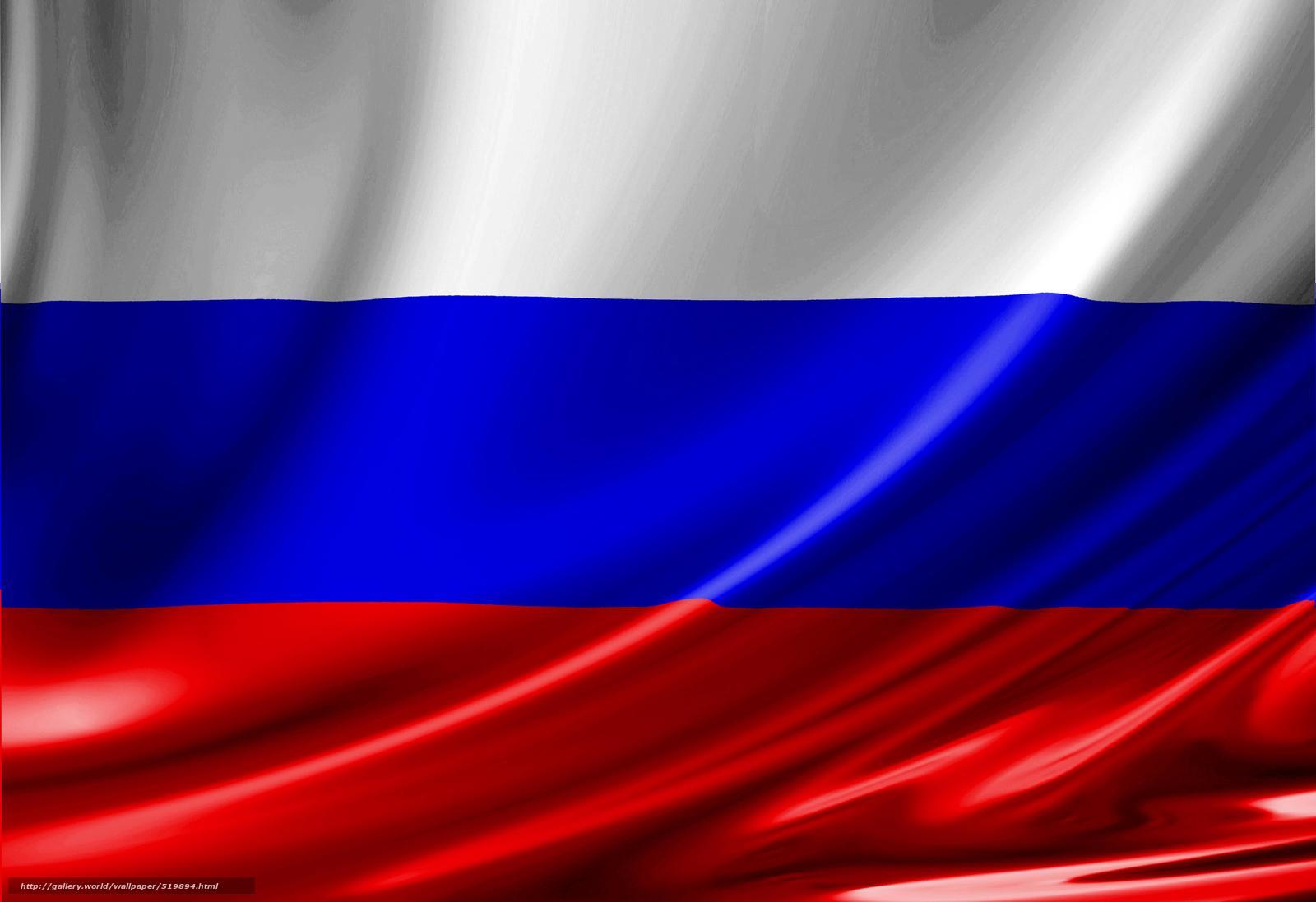 519894_rossiya_flag_trikolor_7000x4800_www.Gde-Fon.com.jpg